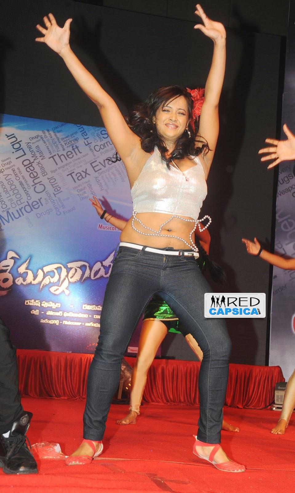 Film Actress India: Tanu Roy Bulky Navel Show