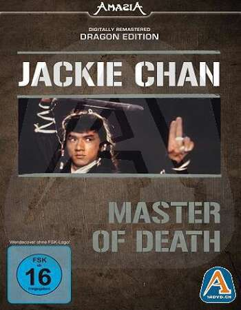 Poster Of Master Of Death 1978 Hindi Dual Audio  300MB UNCUT  720p  HEVC Free Download Watch Online 300mb.cc