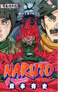 Ver Descargar Naruto Manga Tomo 69