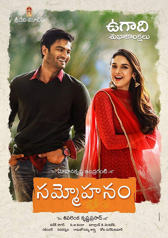 Sammohanam (2018) Dual Audio 720p UNCUT HDRip [Hindi – Telugu] ESubs