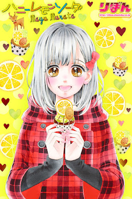 Mayu Murata - Honey Lemon
