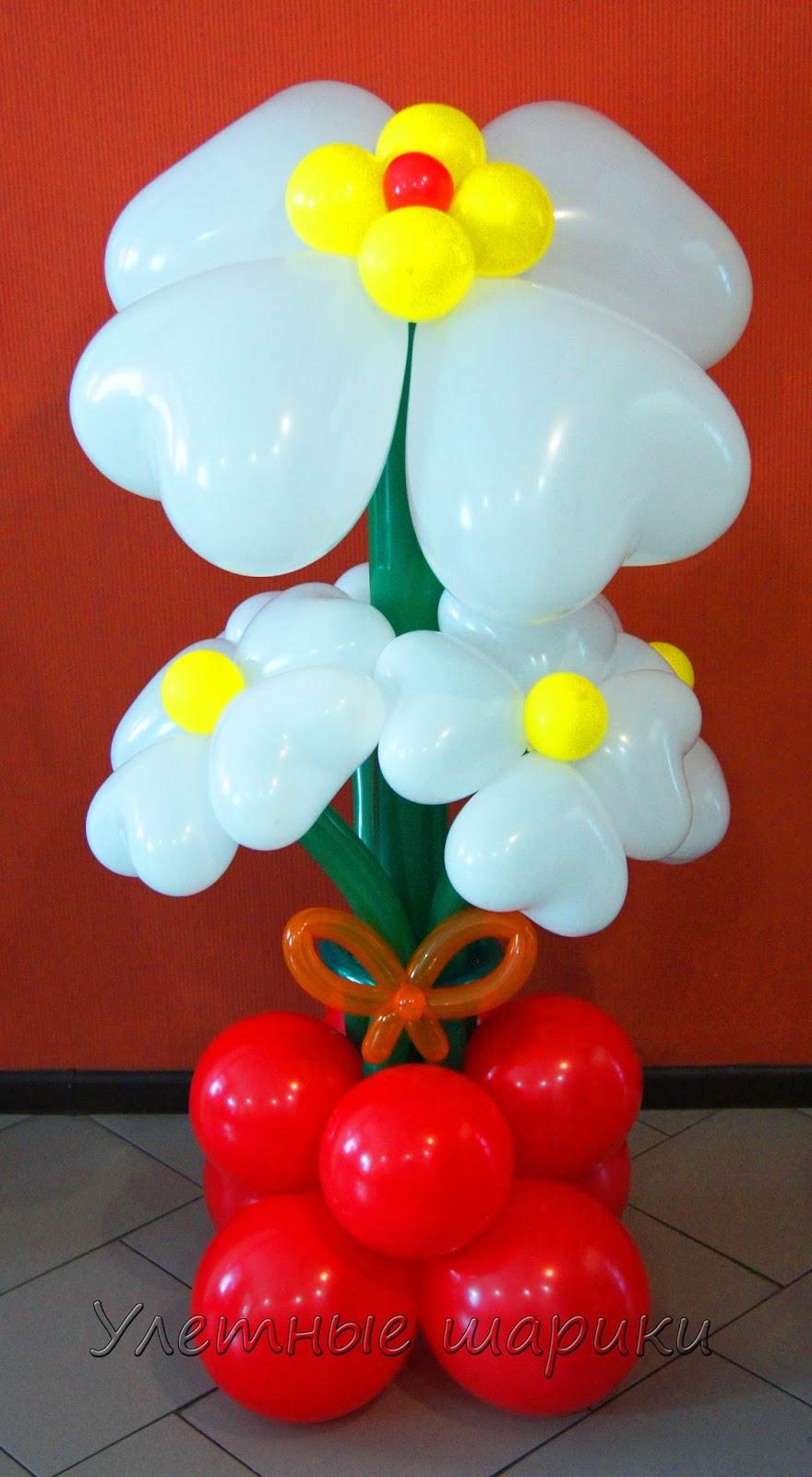 Цветочки из сердечек  из воздушных шариков