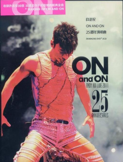 Jass@movie.com: 許志安On and On 25週年演唱會/DVD-RMVB/818MB][FS/BS/FSC]