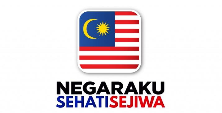 Tema dan Logo Hari Kemerdekaan 2017 Malaysia