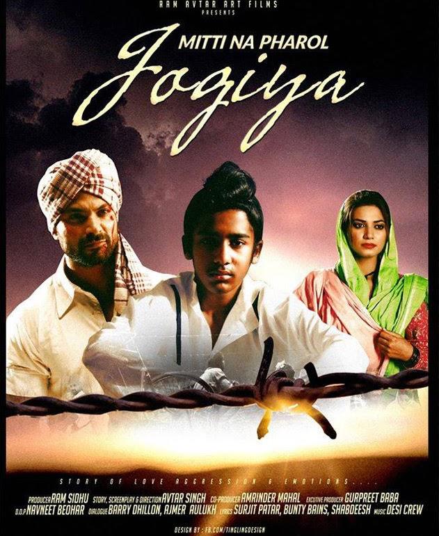 Watch Online New Punjabi Movies Online 2015 In English -8154