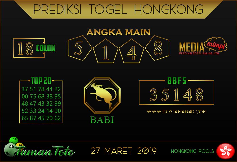 Prediksi Togel HONGKONG TAMAN TOTO 26 MARET 2019