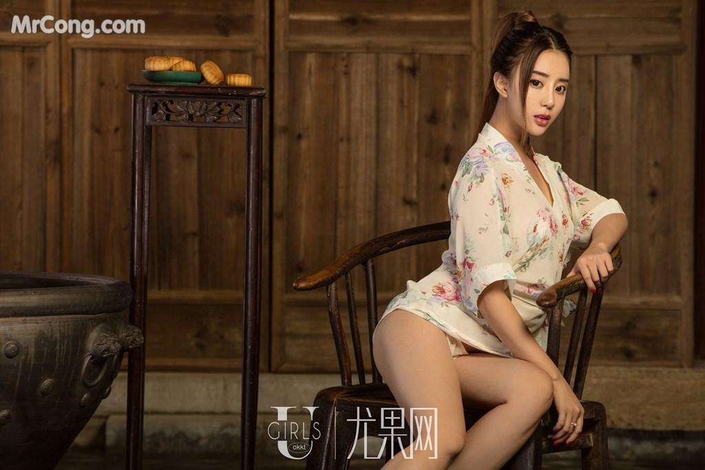 Image UGIRLS-T027-Zhao-Zhi-Yan-and-Xiao-Hui-MrCong.com-003 in post UGIRLS T027: Người mẫu Zhao Zhi Yan (赵智妍) và Xiao Hui (筱慧) (66 ảnh)