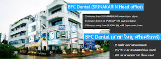 dental implants thailand