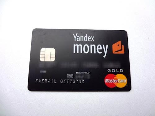 كيف احصل على بطاقة ماستر كارد لتفعيل الباي بال ؟