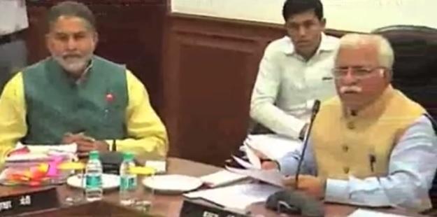 Haryana Cabinet Meeting: फरीदाबाद में माता अमृतानन्दमयी मठ की जमीन बदली गई