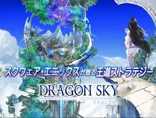 DRAGON SKY App