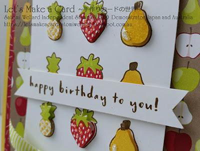 Occasion Catalogue Sneak Peek Fruit Basket  Satomi Wellard-Independent Stampin'Up! Demonstrator in Japan and Australia, #su, #stampinup, #cardmaking, #papercrafting, #rubberstamping, #stampinuponlineorder, #craftonlinestore, #papercrafting, #handmadegreetingcard, #greetingcards  #2018occassionscatalog,  #birthdaycard, #fruitbasket #strawberries #pears #pinapples  #スタンピン #スタンピンアップ #スタンピンアップ公認デモンストレーター #ウェラード里美 #手作りカード #スタンプ #カードメーキング #ペーパークラフト #スクラップブッキング #ハンドメイド #オンラインクラス #スタンピンアップオンラインオーダー #スタンピンアップオンラインショップ #動画 #フェイスブックライブワークショップ #2018オケージョンカタログ #フルーツバスケット #イッティビッティフルーツパンチ #お誕生日カード
