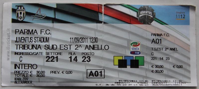 Билет на Ювентус