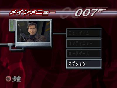 【PS】007:明日帝國+攻略流程+密技,知名電影改編動作射擊遊戲!