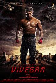 Gambar film Vivegam (2017)