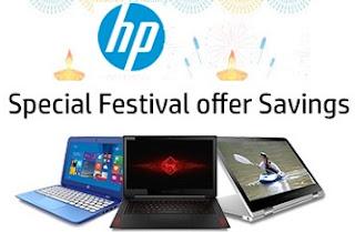 Amazing Diwali Offers on HP Laptops: Upto 30% OFF + Rs 2100 Mobikwik