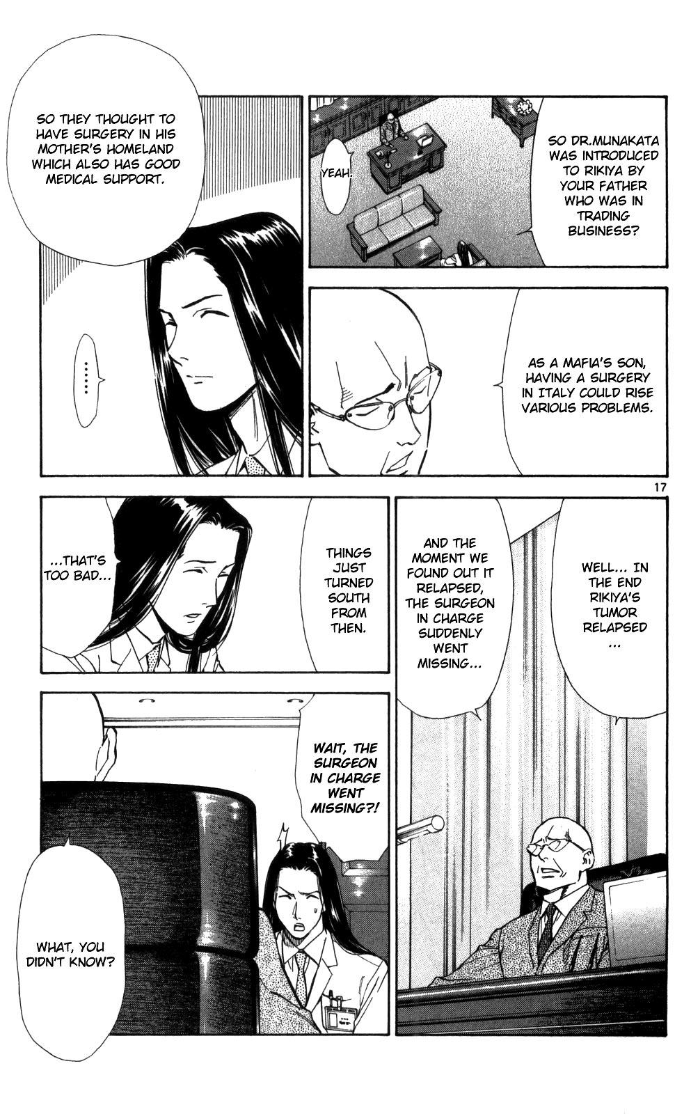 Saijou no Meii - Chapter 52