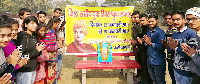 Jazba Foundation remembers Vivekananda and promises to live a holistic life