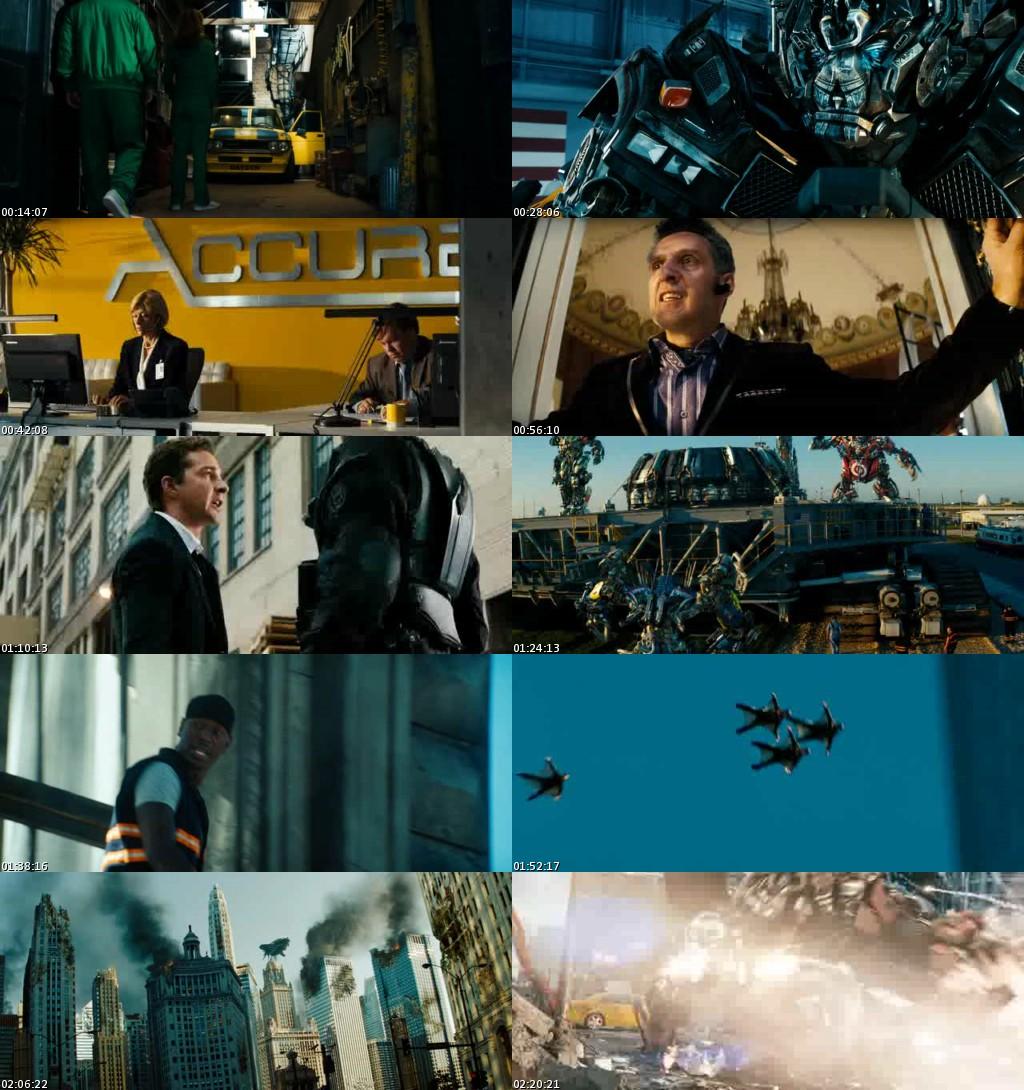Transformers 3: El lado oscuro de la Luna (2011) [DVDRip] [Latino]