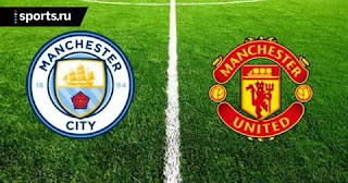 Манчестер Сити – Манчестер Юнайтед прямая трансляция онлайн 24/4