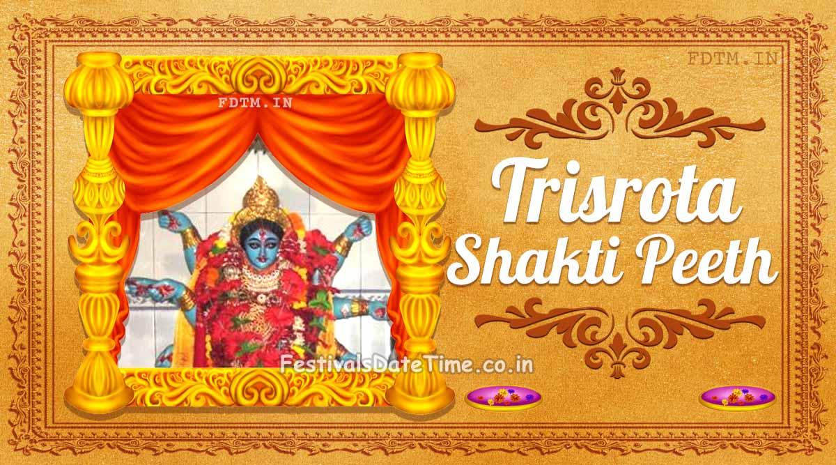Trisrota Shakti Peeth, Jalpaiguri, West Bengal, India: The Shaktism