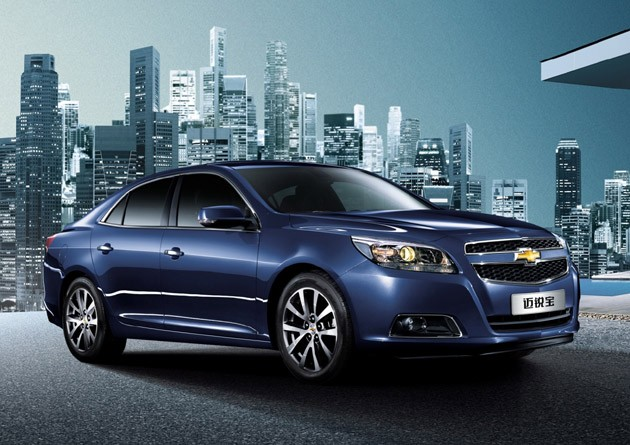 Best Cars 2013: Chevrolet Malibu
