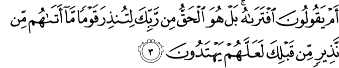 Surat As Sajdah Ayat 3