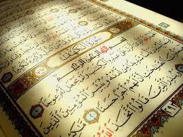 Jangan lupakan, Jangan lupa, membaca al kahfi, al kahfi, al-kahfi, surat al-kahfi, di hari jum'at, hari jum'at, jumatan