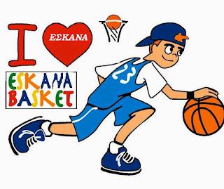 Επιλογή αθλητών την Κυριακή  στο Σαλπέας (10.30)