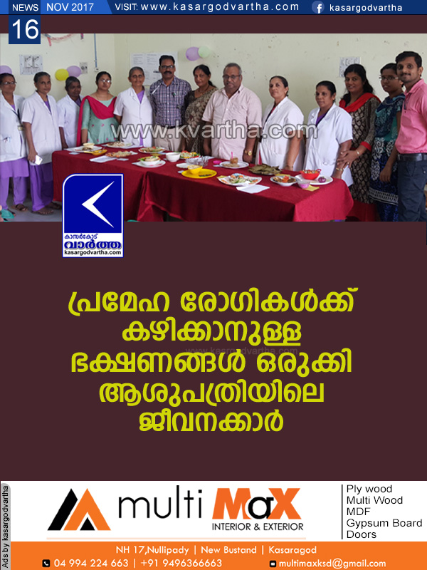 News, Kerala, Kasaragod General hospital, Doctors, Staffs, Food, Fruits, Foods for Sugar patients by General Hospital workers