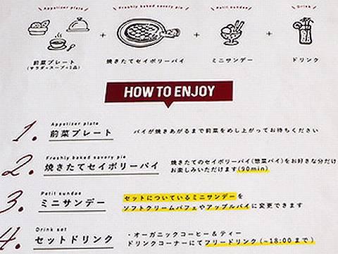 HP情報2 CAFE ARCA & CO.(カフェ アルカ)