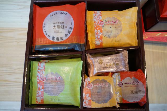 DSC00638 - 熱血採訪│手殘之人千萬不要來如邑堂太陽餅做太陽餅DIY