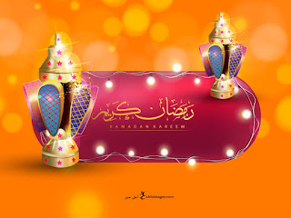 خلفيات رمضان كريم 1400