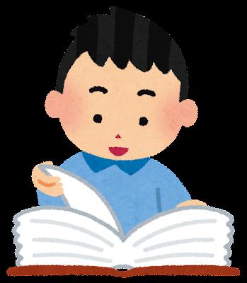 è¾å¸ã読ãåä¾ã®ã¤ã©ã¹ã
