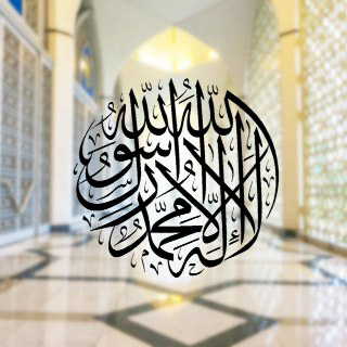 Kisah Sejarah Nabi Muhammad Rasulullah SAW