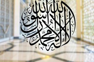 Kisah Sejarah Nabi Muhammad Rasulullah SAW Yang Wajib Kita Tahu