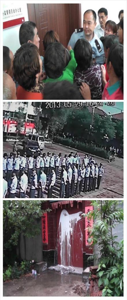 山东临朐新闻网_对华援助新闻网: 山东:临朐村民因强拆被刑拘 律师会见受阻