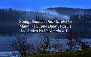 senti status in punjabi