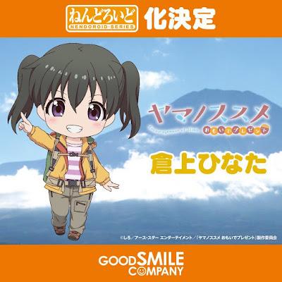 "Nendoroid para Kuraue Hinata de ""Yama no Susume"" - Good Smile Company"