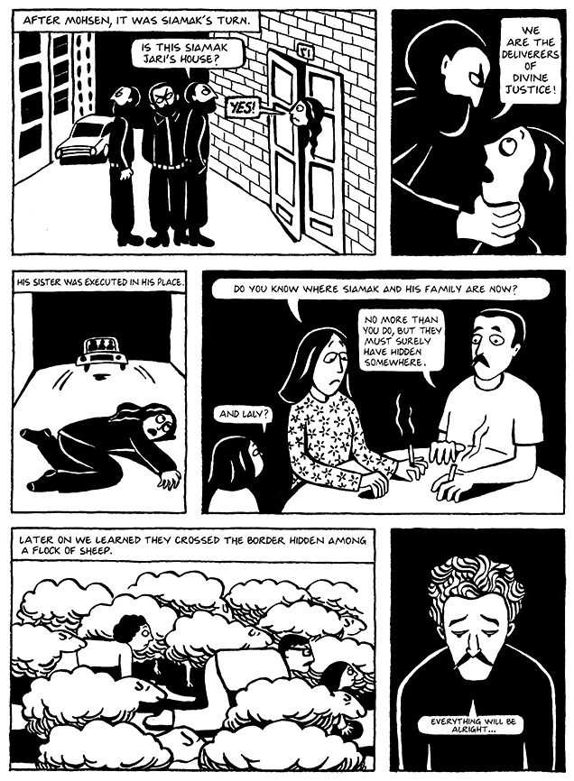 Read Chapter 9 - The Sheep, page 64, from Marjane Satrapi's Persepolis 1 - The Story of a Childhood