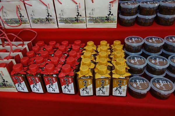 宝山寺味噌