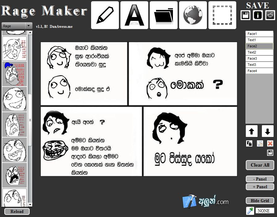 Funny Memes Download : Free meme troll creator software