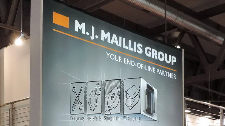Ο Όμιλος Μαΐλλη κλείνει το εργοστάσιο στην Αλεξανδρούπολη
