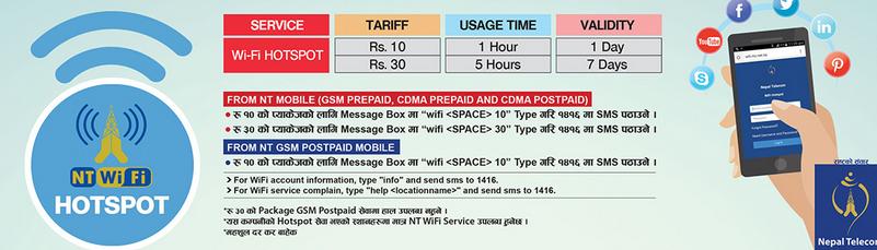 Nepal Telecom provide Hotspot free Wi-Fi Zone - IT Professional