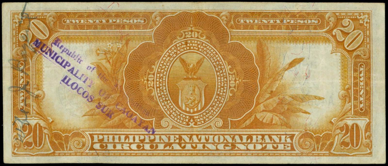 1919 Philippine National Bank Twenty Pesos Circulating Note