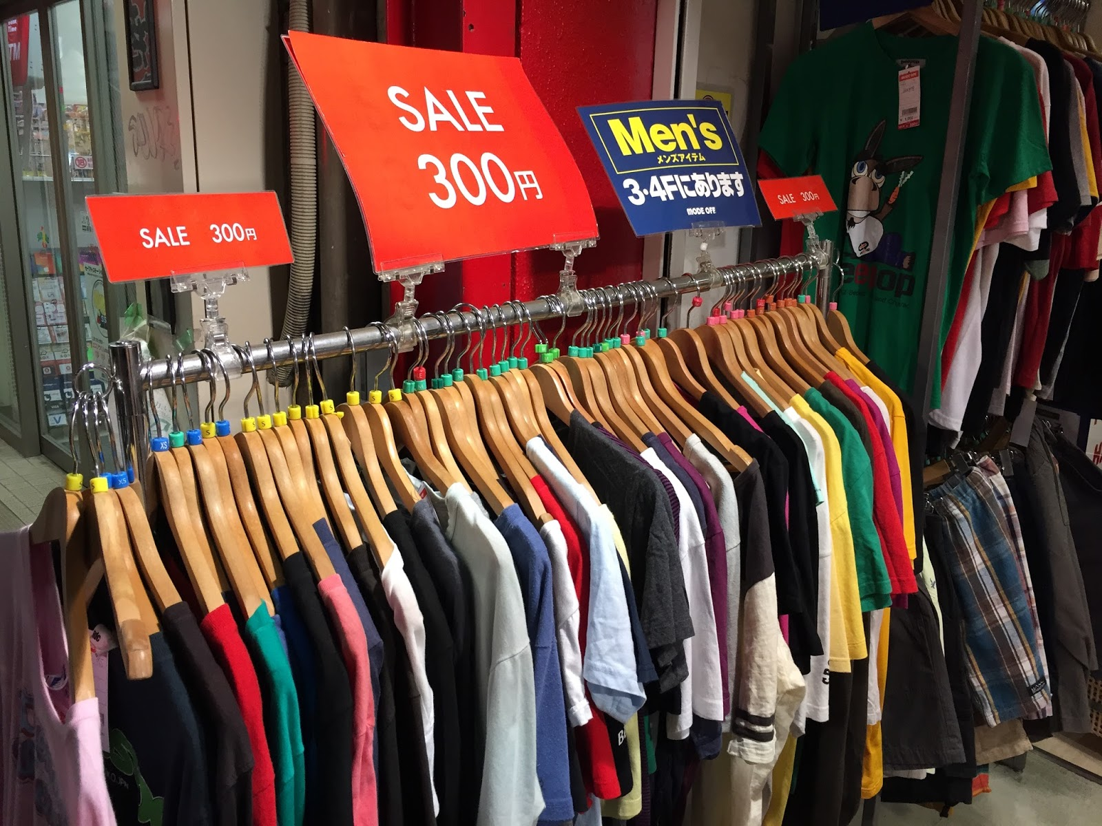 Where to Buy Secondhand Clothing in Tokyo: 【Urban / Ueno