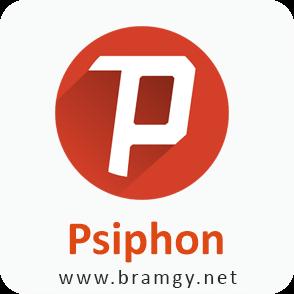 تحميل برنامج سايفون اخر اصدار مجانا