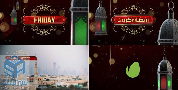 تحميل مجاني قوالب افتر افكت | VideoHive Ramadan Broadcast Packaging 19883853