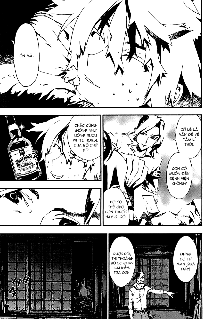 Shiki chapter 15 trang 42