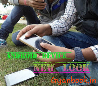 Android mobile ko new look kaise kare